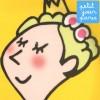 """Talerzyk """"Jem"""" Księżniczki z melaminy, Petit Jour"""